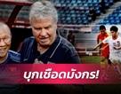 Báo Thái Lan nể phục HLV Park Hang Seo khi hạ gục Guus Hiddink