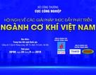 Hội nghị về các giải pháp thúc đẩy phát triển ngành cơ khí Việt Nam