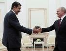 Món quà quý Tổng thống Venezuela tặng ông Putin