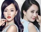"""Từng là """"chị em tốt"""", Dương Mịch và Đường Yên cố tránh nhau tại một sự kiện"""
