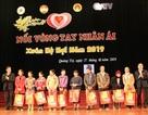 Quảng Trị: Huy động gần 9,3 tỷ đồng chăm lo Tết cho người nghèo