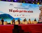 """""""Nâng cấp"""" doanh nghiệp Việt là yêu cầu bức thiết"""