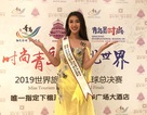 Tường Vy đạt danh hiệu Hoa hậu Du lịch Thế giới 2019 được yêu thích nhất