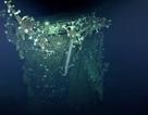 Tìm thấy xác tàu sân bay Nhật Bản từng bị Mỹ đánh chìm