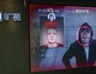 Cuộc đua trí tuệ nhân tạo kịch tính giữa Mỹ và Trung Quốc