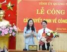 Tỉnh ủy Quảng Ngãi bổ nhiệm một số chức vụ chủ chốt