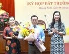 Ông Nguyễn Tấn Đức làm tân Phó Chủ tịch HĐND tỉnh Quảng Ngãi