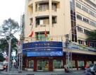 Trường Đại học Ngân hàng TPHCM dừng tổ chức thi và cấp chứng chỉ tiếng Anh