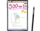 Samsung bán được 5 triệu Galaxy Note II chỉ trong 2 tháng