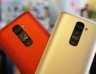 LG G2 phiên bản vàng champaign và đỏ bắt đầu bán ra tại VN