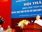 Văn hóa, văn học, nghệ thuật nuôi dưỡng tâm hồn, nhân cách Việt Nam