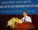 Chủ tịch nước: Văn hóa cần được đặt ngang hàng với kinh tế, chính trị, xã hội