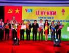 VOV miền Trung đón nhận Huân chương lao động hạng Nhất