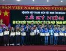 Quảng Trị: Tuyên dương 60 thanh niên dân tộc, tôn giáo tiêu biểu