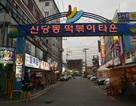Cảnh sát Hàn Quốc bắt giữ người Việt sát hại bạn gái