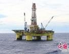 Trung Quốc tuyên bố tăng cường khai thác dầu khí ở Biển Đông, Hoa Đông