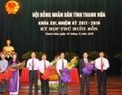 Thanh Hóa họp bất thường, bầu bổ sung 2 Phó Chủ tịch tỉnh