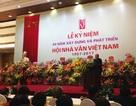 Hội Nhà văn Việt Nam kỷ niệm 60 năm ngày thành lập