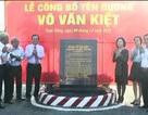 Đồng Tháp công bố con đường mang tên cố Thủ tướng Võ Văn Kiệt