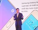 Samsung Galaxy Note 5 giá 17,9 triệu đồng, bán từ 29/8