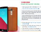 LG G4 chính hãng bất ngờ giảm 2 triệu đồng