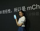 Meizu Pro 5 chính thức ra mắt, giá từ 10 triệu đồng