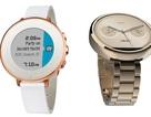 Những đồng hồ thông minh cao cấp bán ra nửa cuối năm 2015