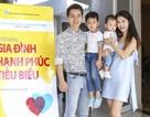 """Vợ chồng Đăng Khôi nhận danh hiệu """"Gia đình hạnh phúc tiêu biểu"""""""