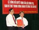 Ông Võ Kim Cự thôi giữ chức Bí thư Tỉnh ủy Hà Tĩnh