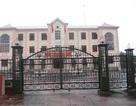 Yêu cầu giải quyết tố cáo của Công ty ĐT&KD nước Hà Tĩnh
