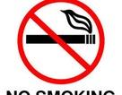 """Phạt tiền triệu một nhà hàng chưa treo biển """"cấm hút thuốc lá"""""""