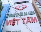 Hà Nội: Tước chứng chỉ hành nghề của 4 bác sĩ
