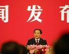 Cựu thứ trưởng Công an Trung Quốc lĩnh án 15 năm tù