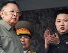 Cố lãnh đạo Triều Tiên từng không muốn con trai kế nhiệm