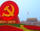 Đảng Cộng sản Trung Quốc kỷ niệm 90 năm thành lập