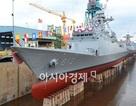 Hải quân Hàn Quốc sắp có thêm chiến hạm đa năng mới