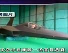 Nhật Bản chế tạo máy bay chiến đấu tàng hình thế hệ 5