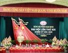 Nam Định phấn đấu thành trung tâm kinh tế vùng đồng bằng sông Hồng