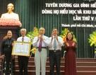 Những  điểm son và mục tiêu phấn đấu của khuyến học TPHCM