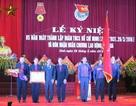 Thành đoàn Vinh đón nhận Huân chương lao động hạng III