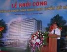 Đầu tư 1.300 tỉ mở rộng bệnh viện đa khoa tỉnh Bình Định
