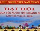 Hơn 200 cá nhân trên địa bàn tỉnh Quảng Bình được khen thưởng
