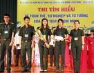 Sôi nổi cuộc thi tìm hiểu thân thế, sự nghiệp của Chủ tịch Hồ Chí Minh