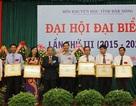 Hội Khuyến học tỉnh Đắk Nông tổ chức Đại hội Đại biểu lần thứ III