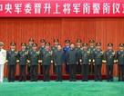 Trung Quốc phong tướng cho 6 sỹ quan cấp cao
