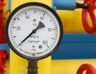 Ukraine ngừng thanh toán tiền khí đốt cho Nga