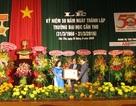Đại học Cần Thơ đón nhận Huân chương lao động hạng nhất