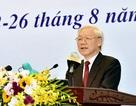"""Tổng Bí thư: Ngành ngoại giao mang đậm bản sắc """"cây tre Việt Nam"""""""