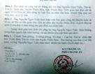 Thư ký TAND huyện bị tạm đình chỉ công tác