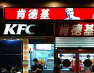 KFC thiệt hại nặng vì cúm gia cầm ở Trung Quốc